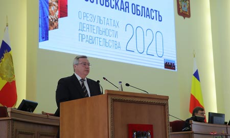 Василий Голубев: «Мы вместе не только смогли противостоять пандемии, но и увеличить объем инвестиций в основной капитал донских предприятий