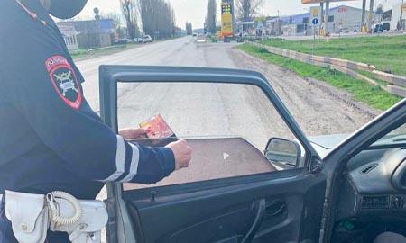 ОПМ «Тонировка» проходит в Целинском районе