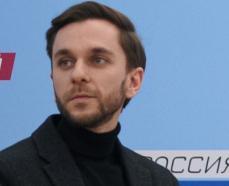 Максим Древаль стал гендиректором общества «Знание»