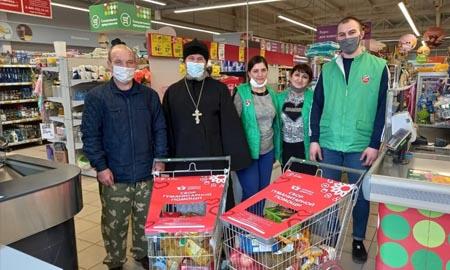Целинский район принял участие в акции «Корзина Доброты»