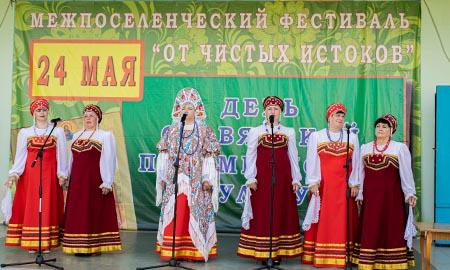 День славянской письменности и культуры отметили в Целинском районе