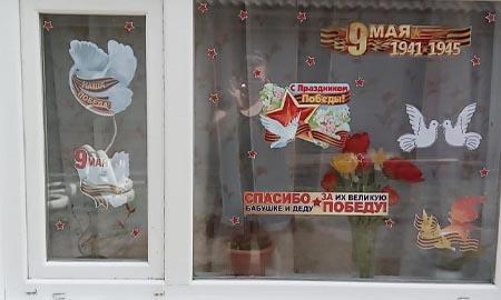Жители Целинского района присоединились к акции «Окна Победы»