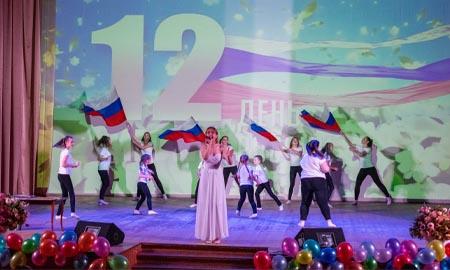 В Целинском районе отметили День России