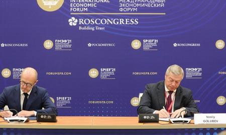 В Ростовской области на четверть нарастит свои мощности компания Mars