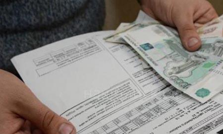 С 1 июля жителей Ростовской области ожидает повышение тарифов на услуги ЖКХ