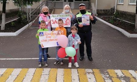 В Целинском районе прошла акция «Родительский патруль за безопасность»