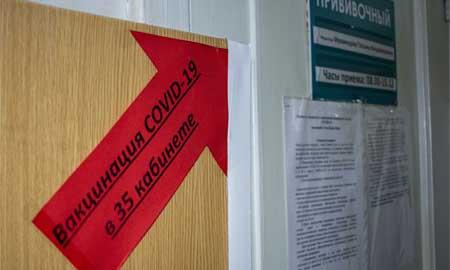 Обязательная вакцинация от COVID-19 вводится на Дону