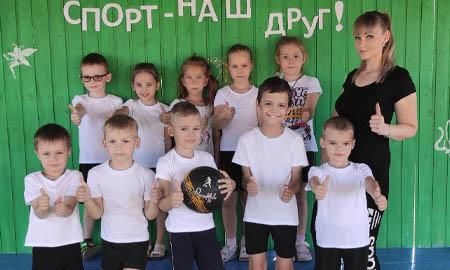 Спорт — наш друг!
