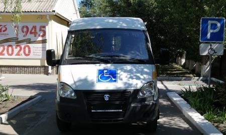 Социальное такси доступно для маломобильных граждан Целинского района