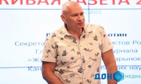 Семинар для районных изданий Ростовской области проводит секретарь Союза журналистов России
