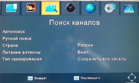 Как вернуть ТВ в случае его исчезновения