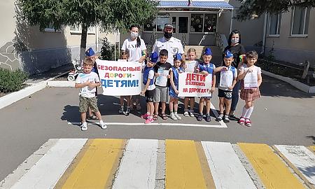 «Дети за безопасность на дорогах»
