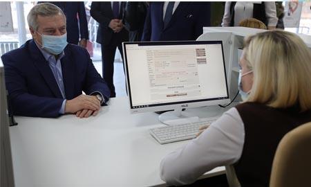 Донской губернатор утвердил стратегию цифровой трансформации