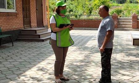 837 тысяч адресов посетят переписчики на Дону