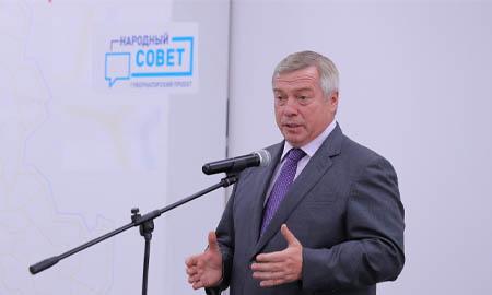 На что потратить полмиллиарда рублей решит «Народный совет»
