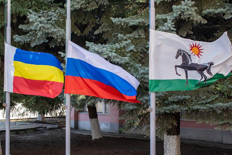 13 сентября – день рождения Ростовской области