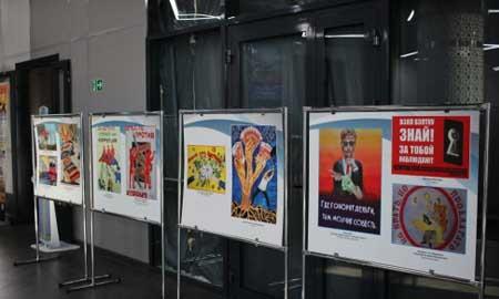 Продолжается прием заявок на конкурс социальной рекламы «Чистые руки»