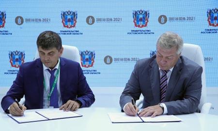 В ближайшие два года на Дону построят два маслоэкстракционных завода